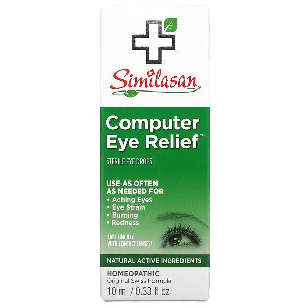 Computer Eye Relief، قطرات معقمة للعين، 0.33 أونصة سائلة (10 مل)