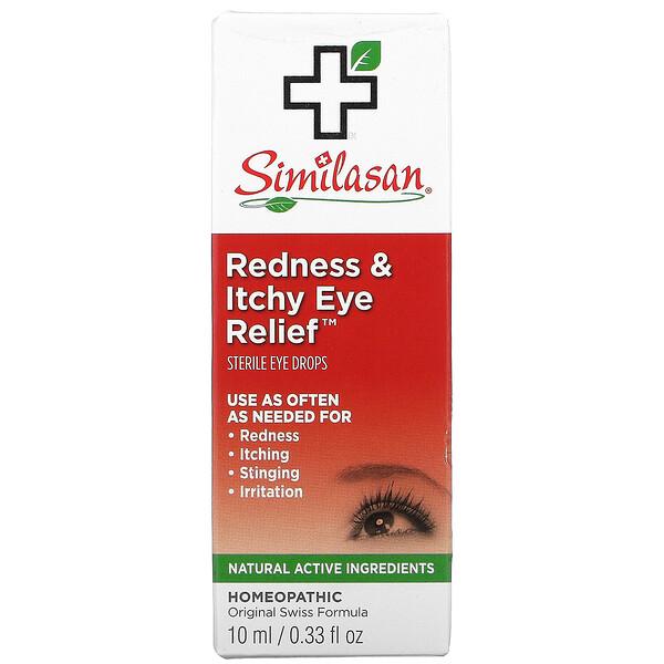 Redness & Itchy Eye Relief, 0.33 fl oz (10 ml)