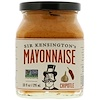 Sir Kensington's, Mayonnaise, Chipotle, 10 fl oz (295 ml)