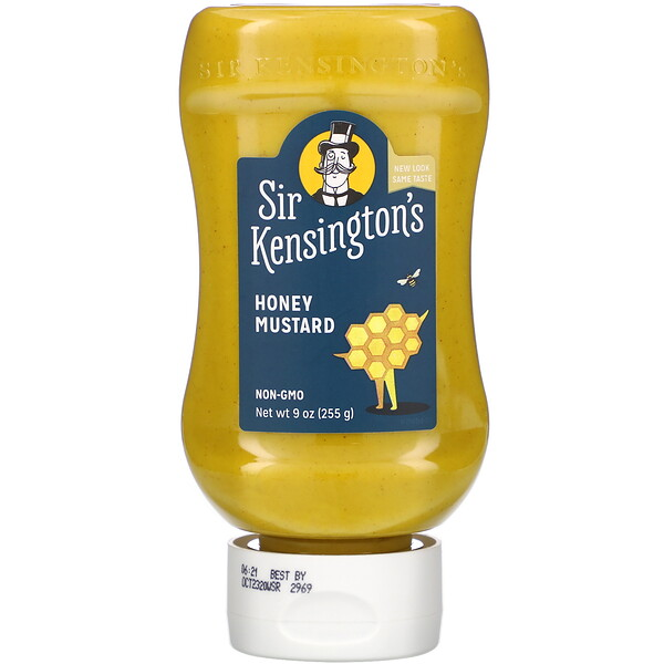 Honey Mustard, 9 oz (255 g)