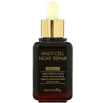 Купить Secret Key Multi Cell Night Repair Ampoule, 1.69 fl oz (50 ml)