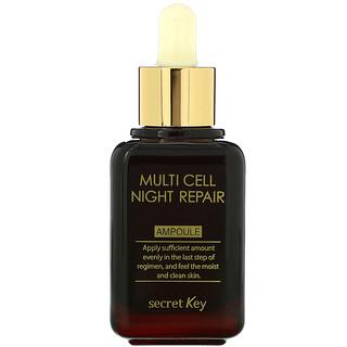Secret Key, Multi Cell Night Repair Ampoule, 1.69 fl oz (50 ml)