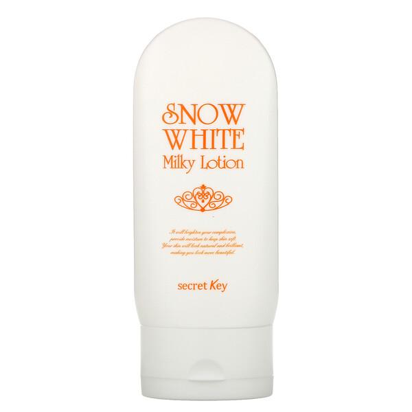 Secret Key, Snow White Milky Lotion, 4.23 oz (120 g)