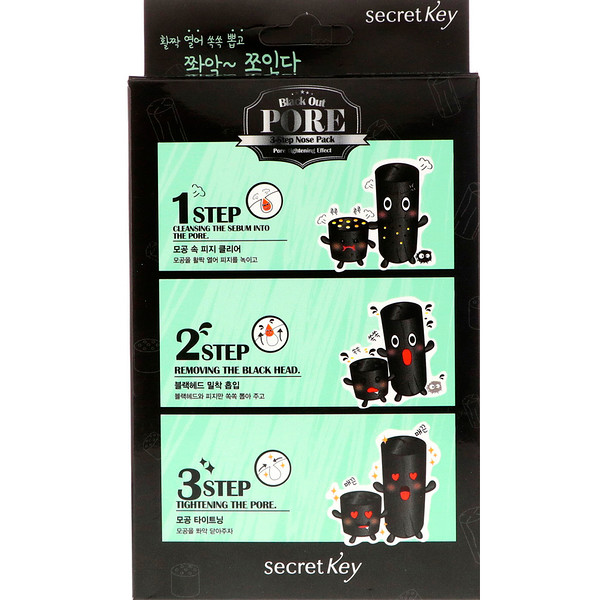Secret Key, Black Out, Pore 3-Step Nose Pack, 5 Pieces
