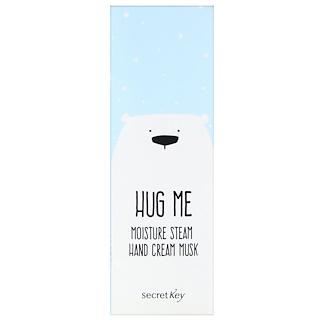 Secret Key, Hug Me, Moisture Steam Hand Cream, Musk, 5.07 oz (30 ml)