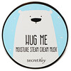 Secret Key, Hug Me, Moisture Steam Cream, Musk, 2.82 oz (80 g)
