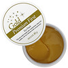 Secret Key, Gold Premium First, Eye Patch, 60 Patches, 3.17 oz (90 g)