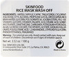 Skinfood, Смываемая рисовая маска, 3,52 унц. (100 г)