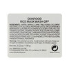 Skinfood, ライス マスク ウォッシュオフ、3.52 oz (100 g)