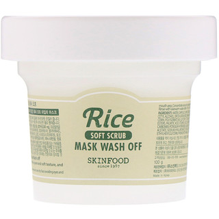 Skinfood, Rice Mask Wash Off, 3.52 oz (100 g)