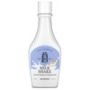 Skinfood, Milk Shake Point Make-Up Remover, 5.41 fl oz (160 ml)