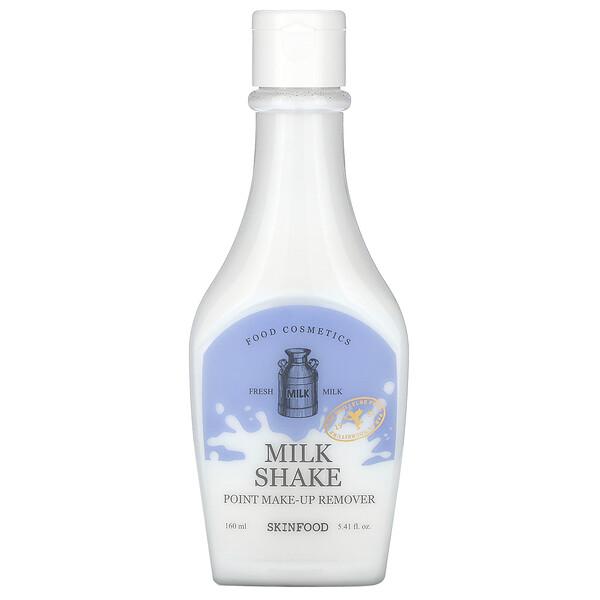 Milk Shake Point Make-Up Remover, 5.41 fl oz (160 ml)