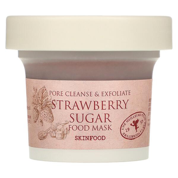 Strawberry Sugar Food Mask, 4.23 oz (120 g)