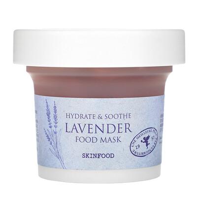 Купить Skinfood Lavender Food Mask, 4.23 fl oz (120 g)