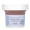 Skinfood, Lavender Food Beauty Mask, 4.23 fl oz (120 g)