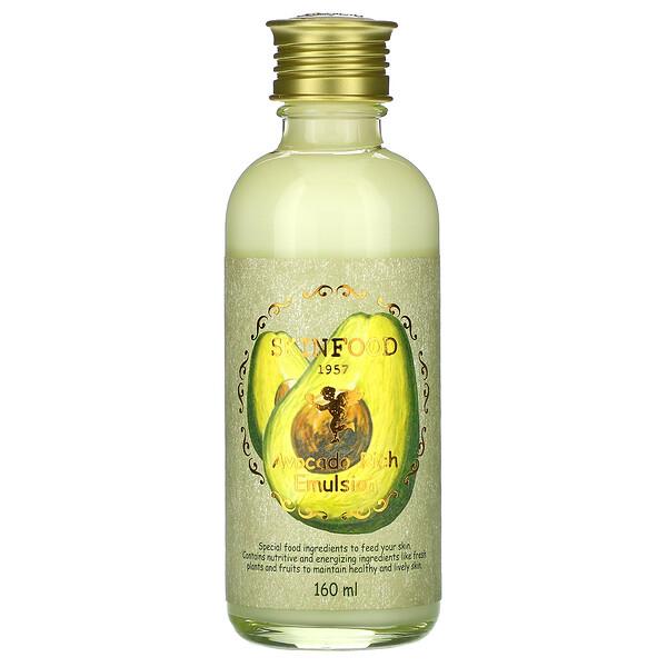Avocado Rich Emulsion, 5.41 fl oz (160ml)