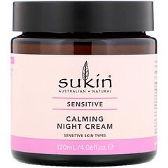 Sukin, 舒緩晚霜,敏感肌專用,4.06 液量盎司(120 毫升)