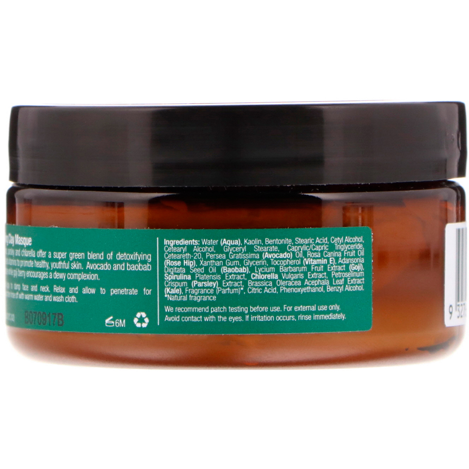 Sukin, Super Greens, Detoxifying Clay Masque, 3.38 fl oz (100 ml). By Sukin