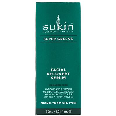 Купить Sukin Super Greens, восстанавливающая сыворотка для лица, 1, 01 ж. унц. (30 мл)