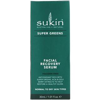 Sukin, Super Greens, Facial Recovery Serum, 1.01 fl oz (30 ml)