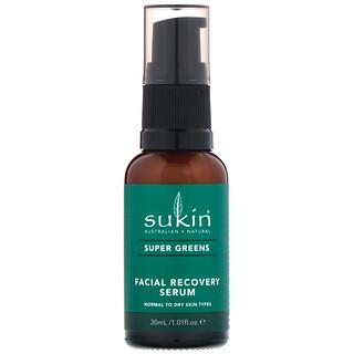 Sukin, Super Greens, suero de recuperación facial, 1.01 fl oz (30 ml)