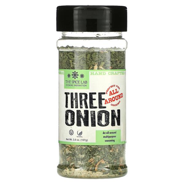Three Onion, 3.8 oz (107 g)