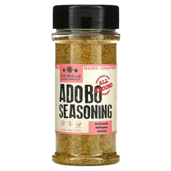Adobo Seasoning, 4.5 oz (127 g)