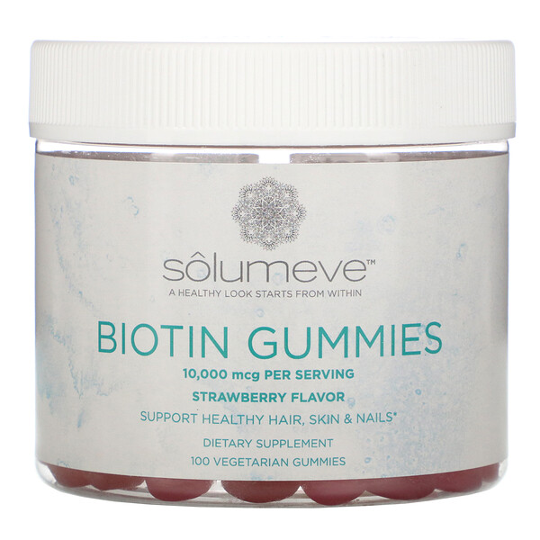 Solumeve, Biotin Gummies, Gelatin Free, Strawberry Flavor, 100 Vegetarian Gummies