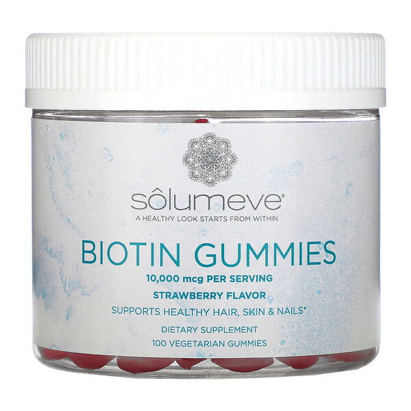 Solumeve, Biotin Gummies, Gelatin Free, Strawberry Flavor, 10,000 mcg, 100 Vegetarian Gummies