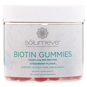 Solumeve, علكات البيوتين، خالية من الجلاتين، نكهة الفراولة، 100 علكة نباتية