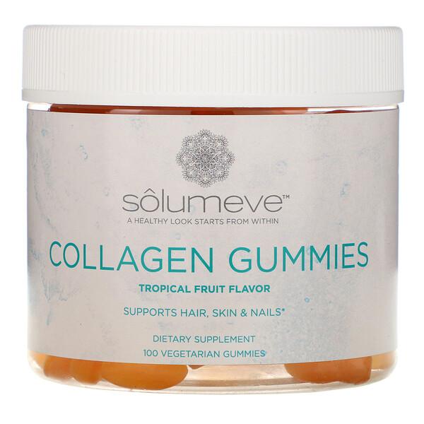 Solumeve, סוכריות גומי עם קולגן, ללא ג'לטין, בטעם פירות טרופיים, 100 סוכריות גומי