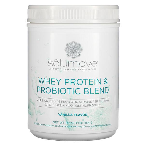 乳清蛋白和益生菌混合物,香草味,1 磅(454 克)