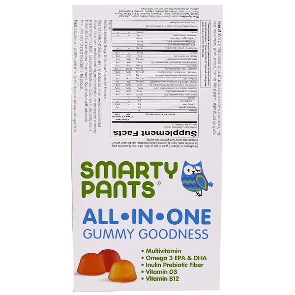 SmartyPants, Kids Complete + Fiber, 15 Travel Packs, 4 Gummies Per Pack (Discontinued Item)