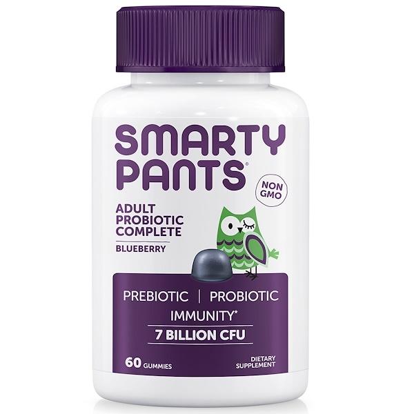 SmartyPants, アダルト・プロバイオティック・コンプリート、ブルーベリー、60グミ、