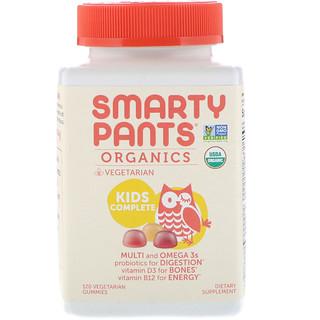 SmartyPants, オーガニック、子供用コンプリート、ベジタリアングミ120個