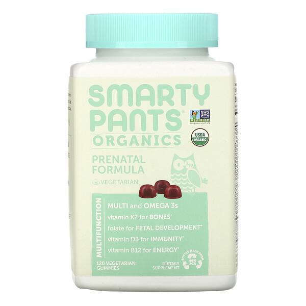 Organics, Prenatal Formula, 120 Vegetarian Gummies