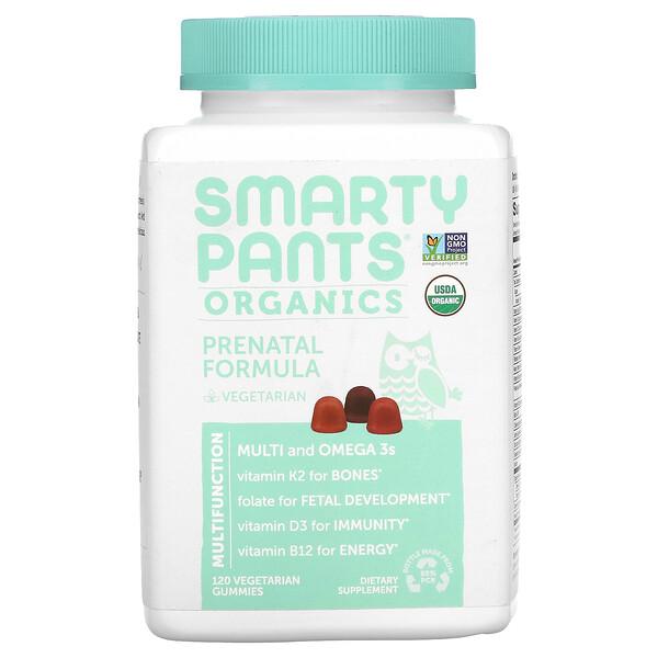 SmartyPants, Organics, пренатальный комплекс, 120вегетарианских жевательных таблеток