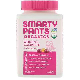 SmartyPants, オーガニック、女性用コンプリート、ベジタリアングミ120個