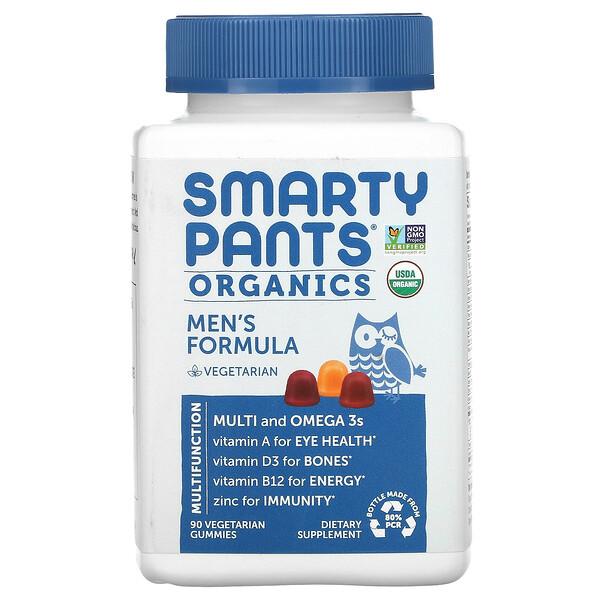 有机男士配方,树莓、柳丁和樱桃,90 粒素食软糖