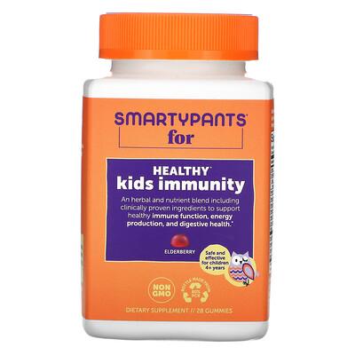 SmartyPants Healthy Kids Immunity, 4+ Years, Elderberry, 28 Gummies