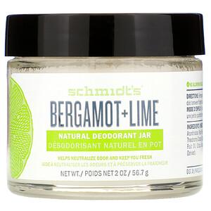 Schmidt's, Natural Deodorant Jar, Bergamot + Lime, 2 oz (56.7 g) отзывы покупателей