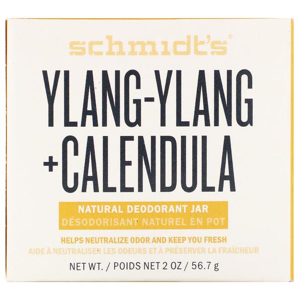 Natural Deodorant Jar, Ylang-Ylang + Calendula, 2 oz (56.7 g)