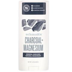 Schmidt's, 天然のデオドランド(制汗剤), 木炭+マグネシウム, 92 g(3.25 oz)