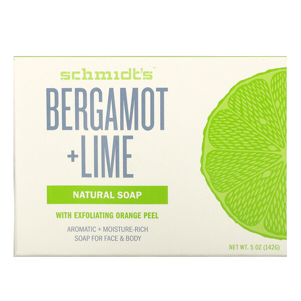 Natural Soap, Bergamot + Lime, 5 oz (142 g)
