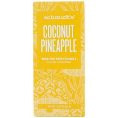 Schmidt's Natural Deodorant, Sensitive Skin Formula, Coconut Pineapple, 3.25 oz (92 g)