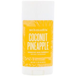 Schmidt's, Формула для чувствительной кожи, кокос и ананас, 3,25 унц. (92 г)