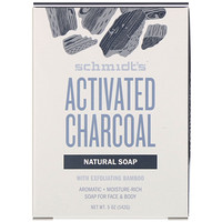 Natural Soap for Face & Body, Activated Charcoal, 5 oz (142 g) - фото