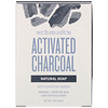 Schmidt's, Natural Soap for Face & Body, Activated Charcoal, 5 oz (142 g)