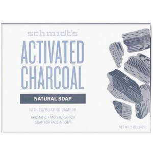 Schmidt's, Natural Soap, Activated Charcoal, 5 oz (142 g) отзывы