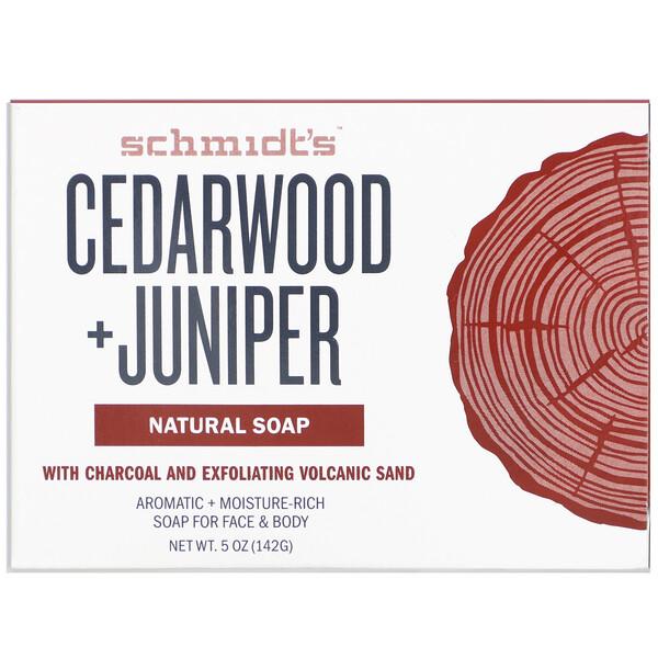 Natural Soap, Cedarwood +Juniper, 5 oz (142 g)
